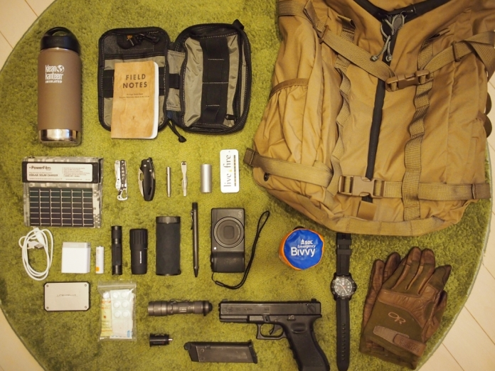 EDC Pack Essentials