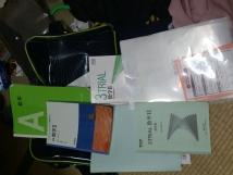 学生の通学鞄だし面白いもんねぇwww