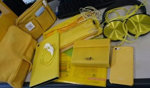 黄色小物だらけ