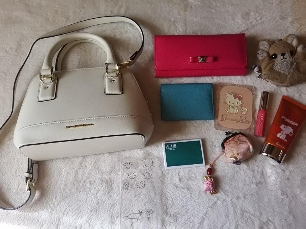 アラサー女の小さなバッグ