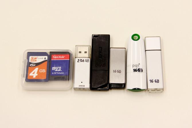 USBメモリー達
