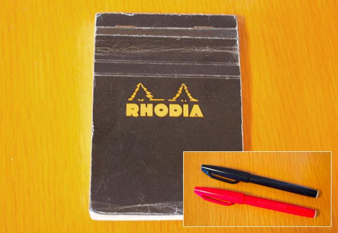 「RHODIA」のメモ帳/「ぺんてる」のカラーペン