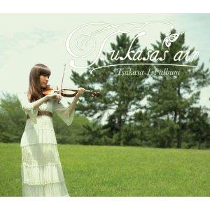 オリジナルCD「Tsukasa's air」