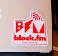 Block.FM ステッカー