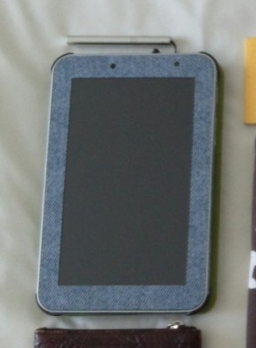 GALAXY Tab 7.0 Plus SC-02D