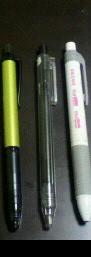 無印良品のゲルインクボールペン(黒)