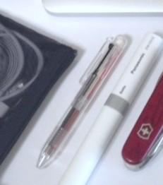 無印良品 2色ボールペン