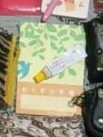 お薬手帳とクリーム