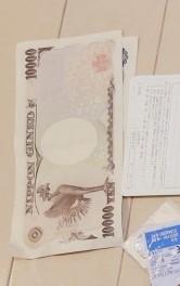 作戦用現金