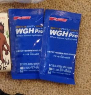 WGH Pro