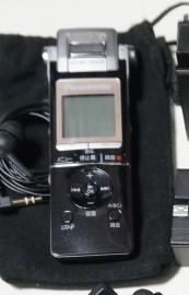 Panasonic RR-XS700-K