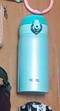 THERMOS Lー350MNT