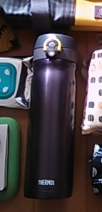 THERMOS JMY-501 NVY