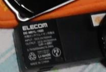 ELECOMのモバイルバッテリー