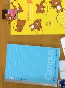 手帳と日記