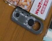 ラジオ・ライト