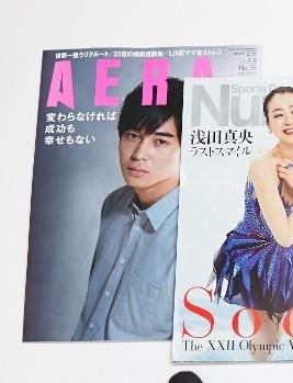 AERA 雑誌