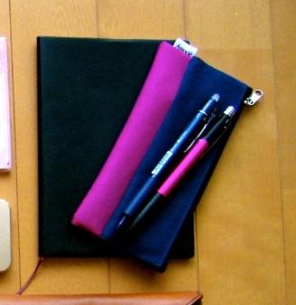 手帳とケース、ボールペン