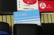 食事カード