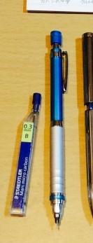 クルトガ ハイグレードモデル 0.3mm