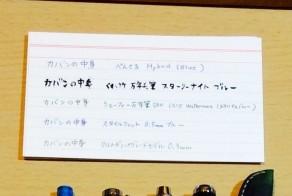 情報カード 5×3