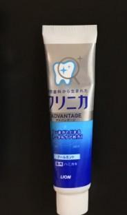 歯磨き粉:クリニカアドバンテージ
