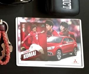 カードケース:クツワ