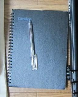 ノートとペン。