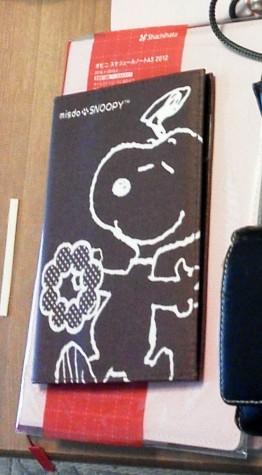 手帳2冊とボールペン